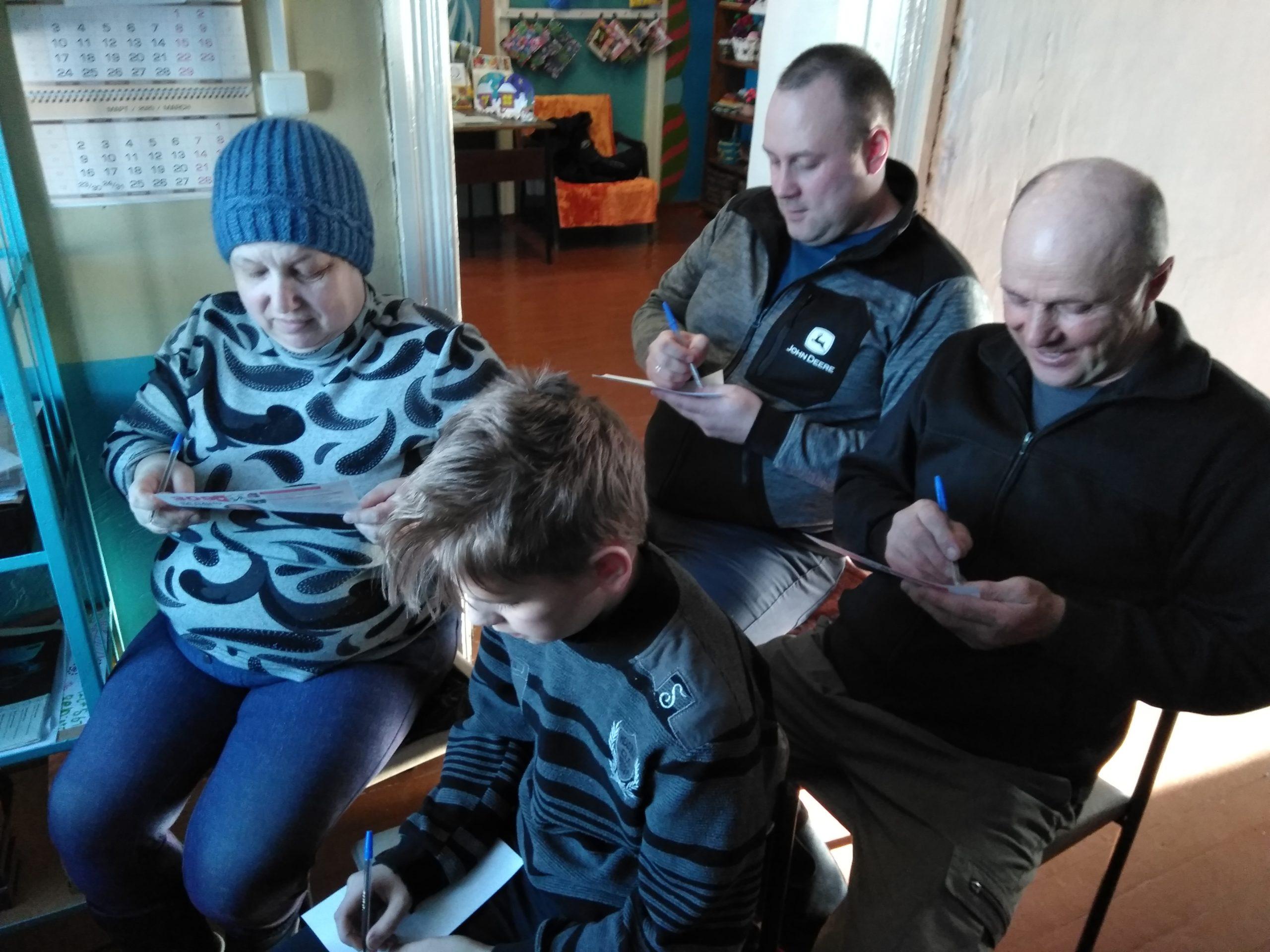День с писателем в Усть-Ваге
